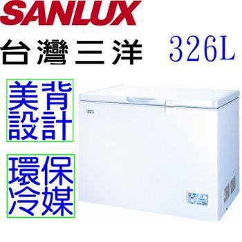 【台灣三洋 SANLUX】326公升冷凍櫃SCF-326T