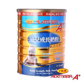 【ㄚ克瑪(ALKMAAR A+)】兒童奶粉系列-幼兒成長奶粉(適1~4歲)(1800g/罐)