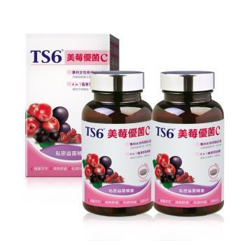 TS6美莓優菌C 2入
