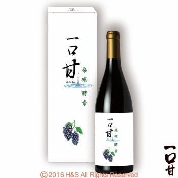 【一口甘】桑椹酵素(750克/瓶)