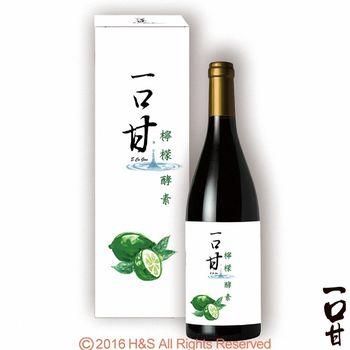 【一口甘】檸檬酵素(750克/瓶)