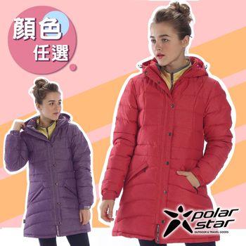 PolarStar 女 長版羽絨外套 『2色任選』P15212 保暖|防風|輕量|帽子可拆收設計 附收納袋