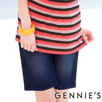 任-【Gennies奇妮】率性車線設計春夏孕婦五分牛仔褲 (C4103)