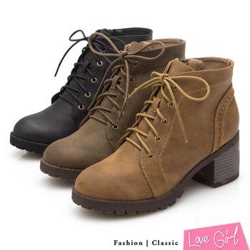 ☆Love Girl☆英倫牛津造型綁帶側拉鍊短靴