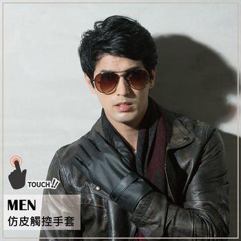 【PEILOU】男仿皮觸控手套(扣子)