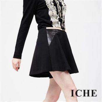 【ICHE 衣哲】拼接造型裙