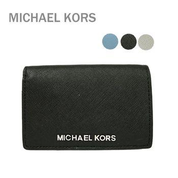 MICHAEL KORS 金屬LOGO防刮兩折短夾(3色選)