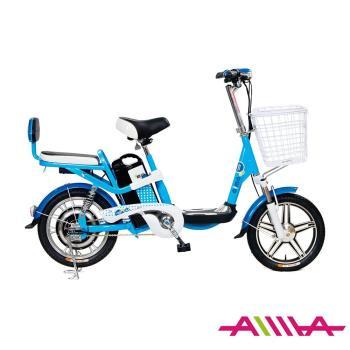 【AIMA 愛瑪】電動 48V鋰電 輕便 腳踏助力 電動輔助自行車