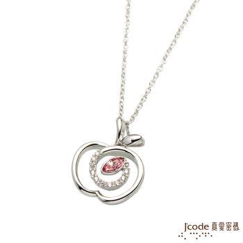 Jcode真愛密碼 愛在紐約純銀墜子 送白鋼項鍊