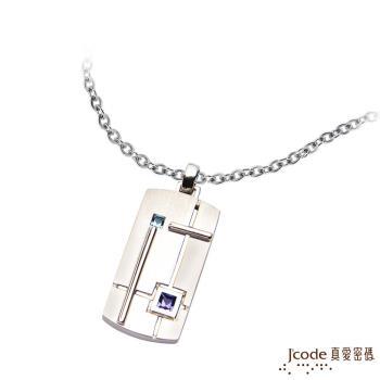 Jcode真愛密碼 甜蜜互動純銀男墜子 送白鋼項鍊