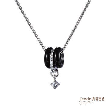 Jcode真愛密碼 聚焦純銀女墜子 送白鋼項鍊