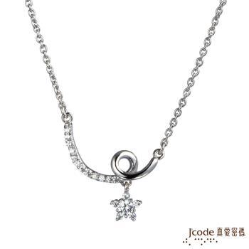 Jcode真愛密碼 彗星純銀項鍊
