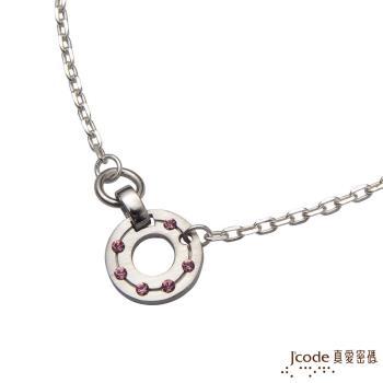 Jcode真愛密碼 溫柔包圍純銀女項鍊