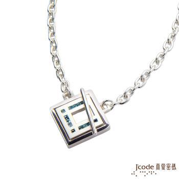 Jcode真愛密碼 愛戀時空純銀男項鍊