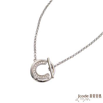 Jcode真愛密碼 愛戀時空純銀女項鍊