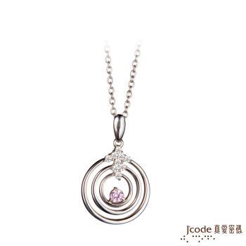 Jcode真愛密碼 快樂天堂純銀墜子 送白鋼項鍊