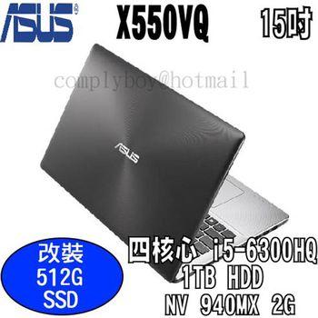 ASUS 華碩 X550VQ 15吋  四核 i5-6300HQ 獨顯2G 升級512G SSD筆電
