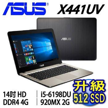 ASUS 華碩  X441UV 14吋  四核 i5-6198DU 獨顯2G 升級512G SSD筆電