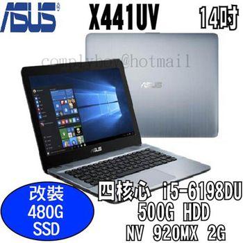ASUS 華碩  X441UV 14吋  四核 i5-6198DU 獨顯2G 升級480G SSD筆電