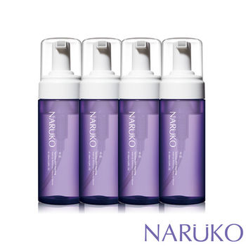 NARUKO牛爾 水仙DNA修護洗卸兩用慕絲4件組