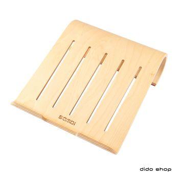 dido shop MacBook 平板電腦 木色筆電散熱架 iPad通用 (SD010)