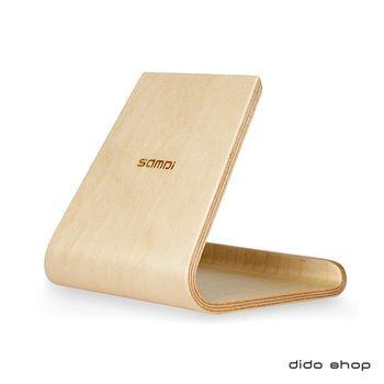dido shop iPad 9.7吋 通用平板支架 iPad2/3/4/Pro 9.7/Air/Air2 (SD009)