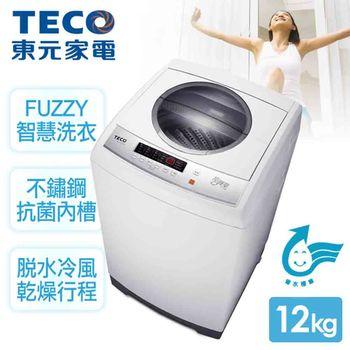 【東元TECO】12kg定頻單槽洗衣機/W1210FW