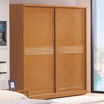 【時尚屋】[G17]米堤柚木色7尺衣櫥G17-A002-6