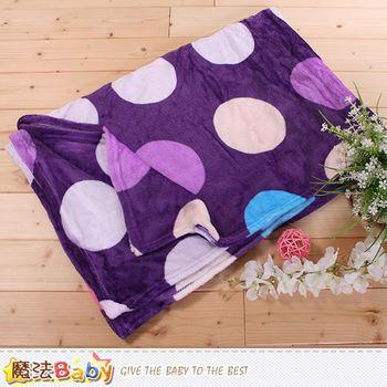 魔法Baby 法蘭絨毛毯 140x210cm 四季毯~w61014