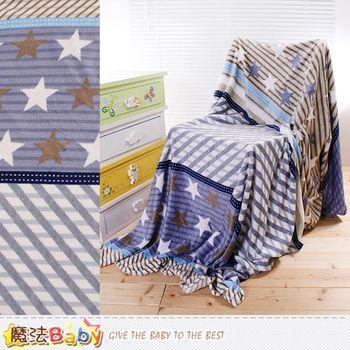 魔法Baby 法蘭絨毛毯 140x210cm 四季毯~w61012
