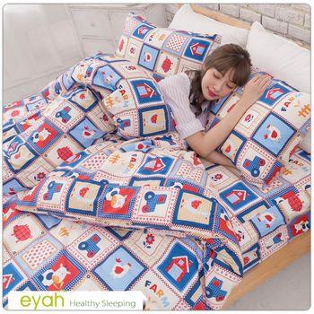 【eyah】單人二件式精梳純棉床包枕套組-LV開心農場