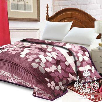 AGAPE亞加‧貝【紅粉知己】法蘭絨加厚包邊多用途暖暖毯