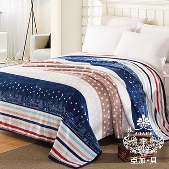 AGAPE亞加‧貝【星星日記】法蘭絨加厚包邊多用途暖暖毯