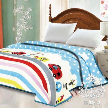 AGAPE亞加‧貝【快樂噗噗】法蘭絨加厚包邊多用途暖暖毯
