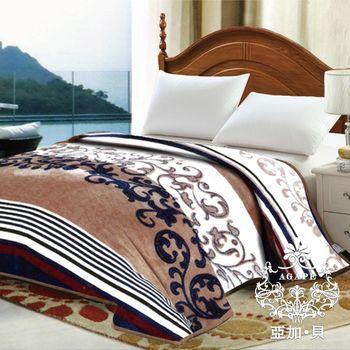 AGAPE亞加‧貝【低調主意】法蘭絨加厚包邊多用途暖暖毯