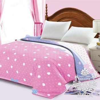AGAPE亞加‧貝【可愛蝴蝶】法蘭絨加厚包邊多用途暖暖毯