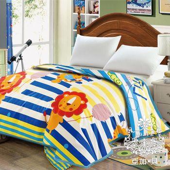 AGAPE亞加‧貝【可愛獅子-藍】法蘭絨加厚包邊多用途暖暖毯