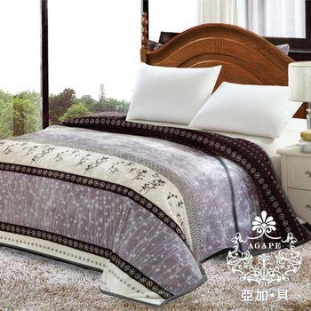 AGAPE亞加‧貝【水仙花】法蘭絨加厚包邊多用途暖暖毯