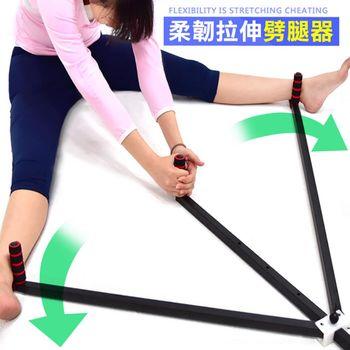 韓國RM劈腿訓練器