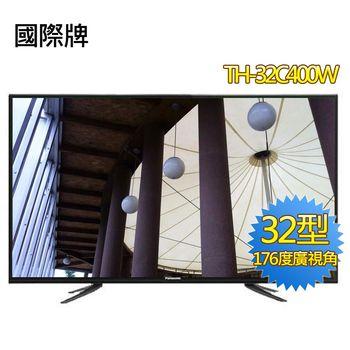 【送馬克杯組↘Panasonic國際牌】32吋LED液晶顯示器+視訊盒TH-32C400W(基本送貨/不含安裝)