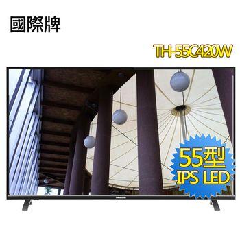 【送玻璃保鮮盒★Panasonic國際牌】55吋FHD LED液晶顯示器+視訊盒TH-55C420W(送基本安裝)