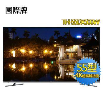 【Panasonic國際牌】55吋4K液晶顥示器+視訊盒TH-55DX500W(送基本安裝)