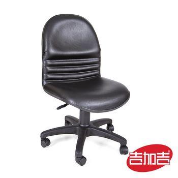 吉加吉 短背 皮面 電腦椅 TW-1034 無扶手