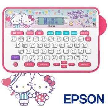 EPSON LW-220DK ♥愛戀款♥ Hello Kitty Dear Daniel 可攜式標籤機