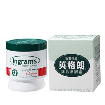 英格朗 康活護膚霜 白色原味 500g