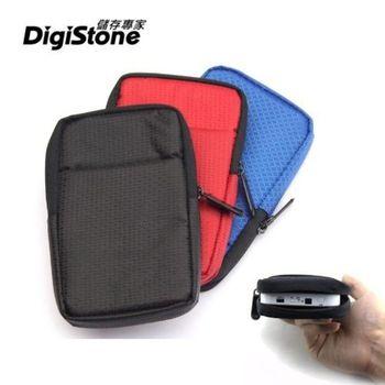 DigiStone 3C多功能防震/防水軟布收納包(適2.5吋硬碟/行動電源/3C)