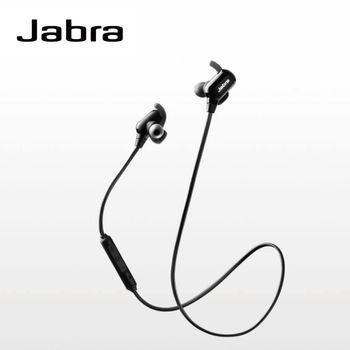 Jabra Halo Free 立體聲藍牙耳機