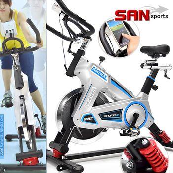 【SAN SPORTS】彈簧20KG飛輪健身車