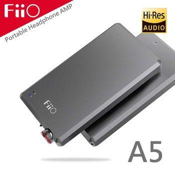 FiiO A5隨身型耳機功率放大器
