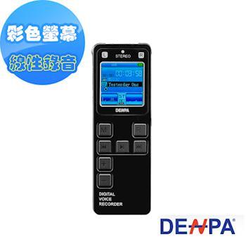 DENPA S-111 彩色擴充錄音筆 4GB
